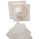 White Interfaith Card