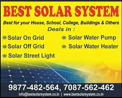 Solar System For Home