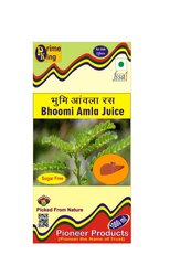 Herbal Bhumi-Amla Juice