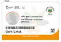 Ayushman Bharat Card Printing Software
