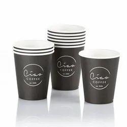 Black Printed Paper Cup