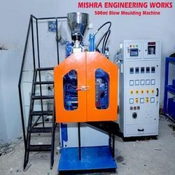500 ML Single Blow Molding Machine
