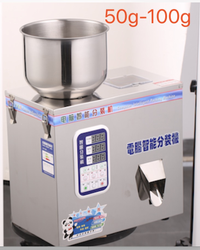 Semi Automatic Weighing Machines(50g-100g)