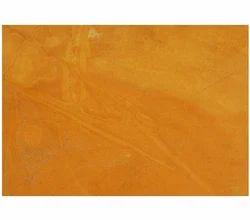 Jaisalmer Yellow Limestone - Polished Finish