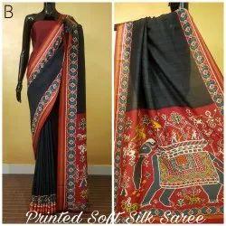 Party Wear Soft Silk Saree With Rich Pallu