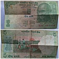 Old Rs.5 Note