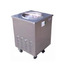 Ice cream making machine at best price in india pan ice cream machine ccuart Gallery
