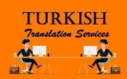 Turkish Translation And Interpretation Services, New Delhi