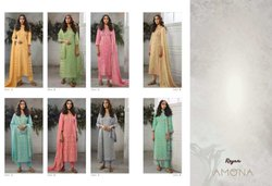 Reyna Fabrics Amona Cotton Printed Salwar Kameez