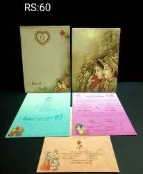 Royal Multicolor Box Type Invitation Card