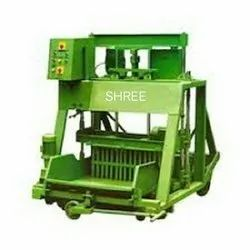 VIBRATOR BLOCK MAKING MACHINE