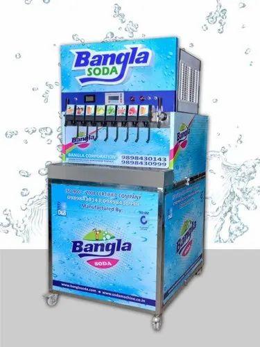 soda machine digital