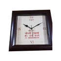 Wooden Frame Promotional Clock
