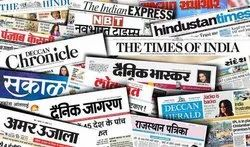 News Paper Advertising Servicing