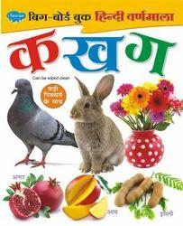 Big Board Book Hindi Varnmala
