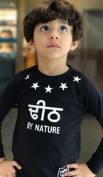 Dheeth By Nature Kids T-Shirt