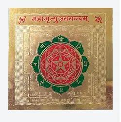 Brass Mahamritunjaya Yantra, Packaging Type: Box, Size: 10x10 Inch