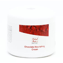 200 gm Chocolate Nourishing Skin Cream