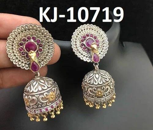 2adffe5a0 Kaizer Jewelry Dual Tone German Silver Peacock Trendy Fashion Earrings,  Shape: Jhumki -circle