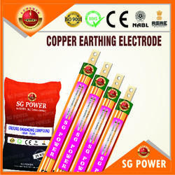 SG314 RCB Copper Earthing Electrode