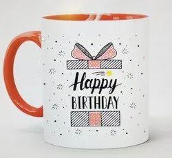 Printed Coffee Inside Colour Mug
