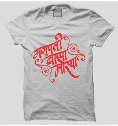 Ganpati T Shirts