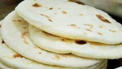 Popo Food Pita Bread, for Home