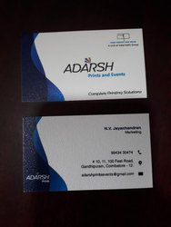 PVC VISITING CARD PRINTING SERVICE, in Coimbatore