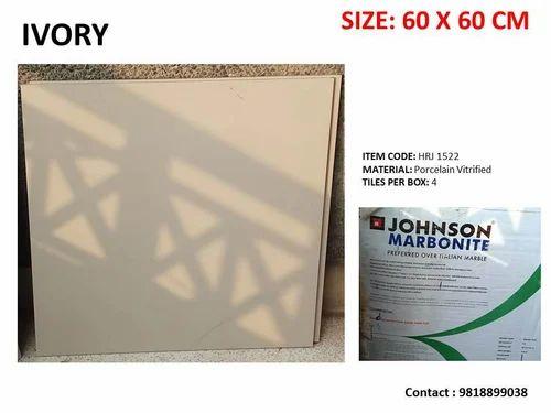 johnson floor tile 2 x 2ft size in cm 60 60 rs 30 square feet id 16633011433. Black Bedroom Furniture Sets. Home Design Ideas