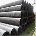 ASTM A519 Gr 4135 Alloy Steels Tube