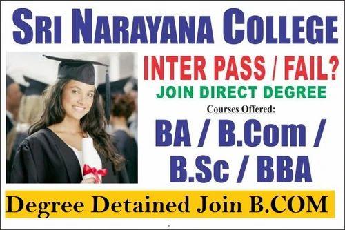 Sri Narayana College in Hyderabad in Secunderabad, Sri Narayana