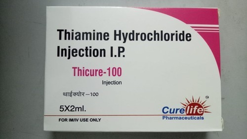 Thiamine Hydrochloride B1 Injection 100mg