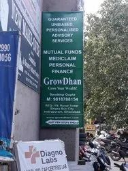 Retainer Based HDFC Mutual Fund
