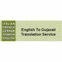 English To Gujarati Translation Service