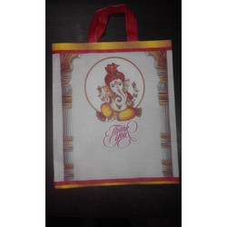 Printed Non Woven Marriage Bag