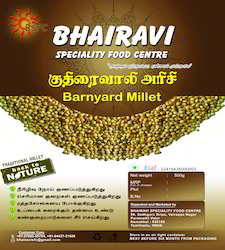Traditional Millets-Barnyard Millet- 1 Kg