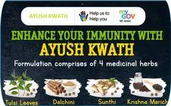 Immunity Booster Ayurveda Products, Powder