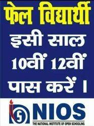 Exam Preparation Nios Admission Open Board Service, Meerut