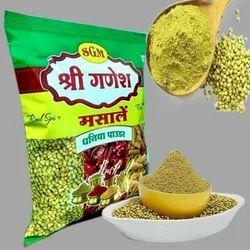 Shree Ganesh 100 gm - 50 kg Dhaniya Powder, Packaging: Plastic Bag