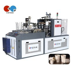 Automatic Coffee Paper Cup Making Machine