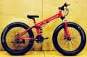 Porsche Red Fat Tyre Foldable Cycle