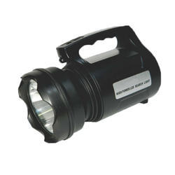 MS-222 LED Searchlight