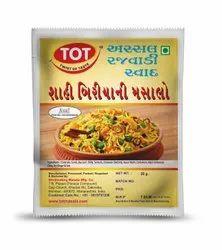 TOT BIRIYANI AND PULAU Shahi Biryani Masala, Packaging Type: Packets