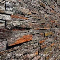 Brown Stone Wall Cladding Tiles, Packaging Type: Cartoon Box