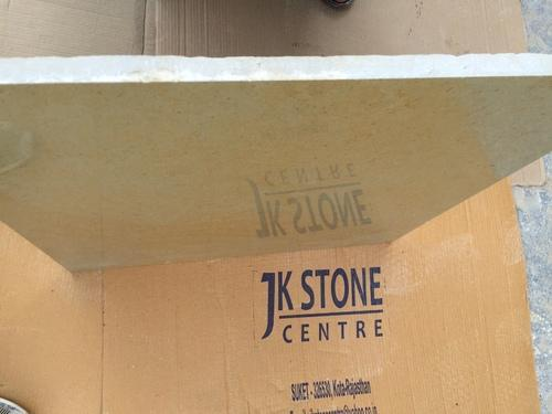 Kota Brown/ Honey/ Yellow Stone Mirror Polish Tile