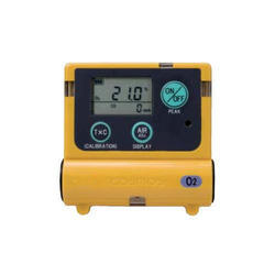 Other Gas Detector