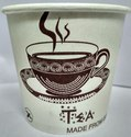 Disposable Printed Paper Cup 100ML