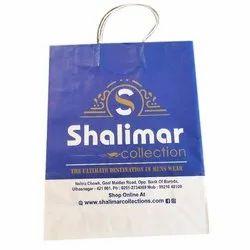 Printed Paper Carry Bag, Capacity: 4 Kg