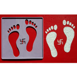 Footstep Rangoli Design