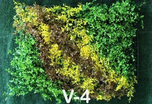 Yellow Shade Vertical Green Artificial Grass